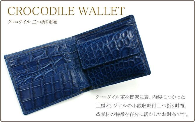 パイソン財布