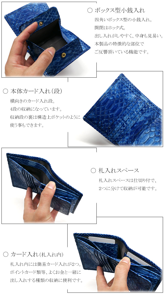 パイソン無双二つ折り財布