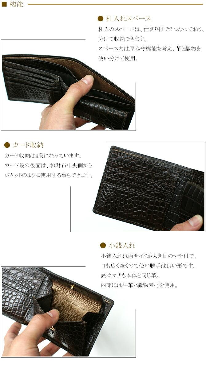 クロコダイル ワニ 財布