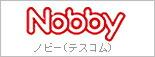 ノビー(Nobby)[テスコム]
