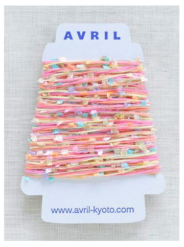 ただの「糸」だけどこのかわいさは半端ない!AVRILの糸