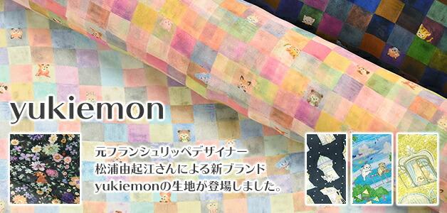 yukiemon