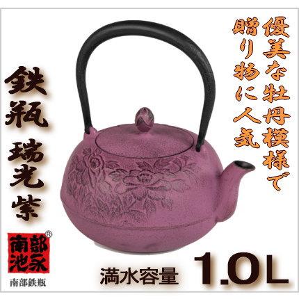 1.0L 池永鉄工 鉄瓶