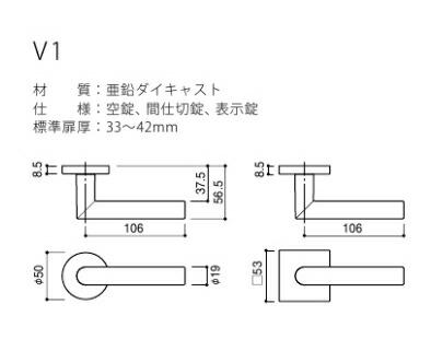 レバーハンドル CAD 図面