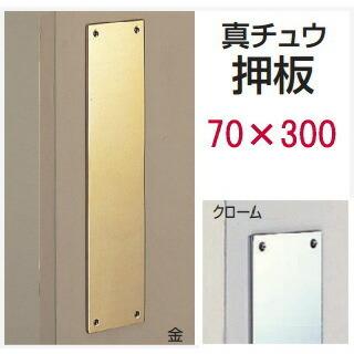 室内扉のハンドルもリフォーム