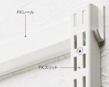 壁面収納基本セット