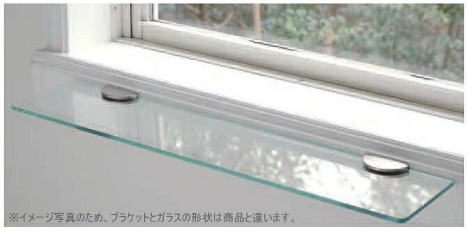 ガラスシェルフ 強化ガラス
