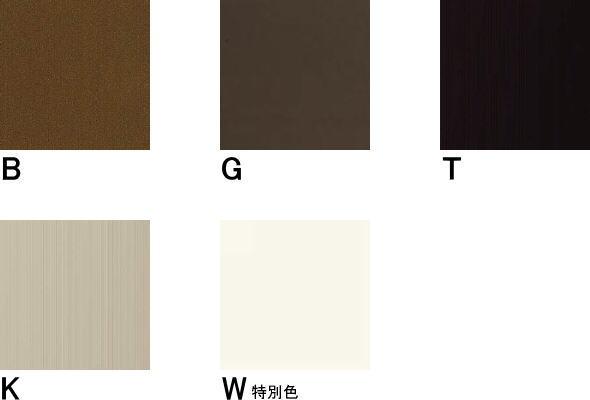 アルミサッシのカラー