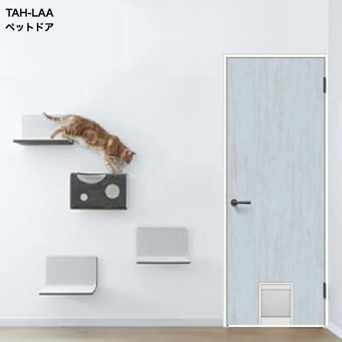 犬・猫ドア