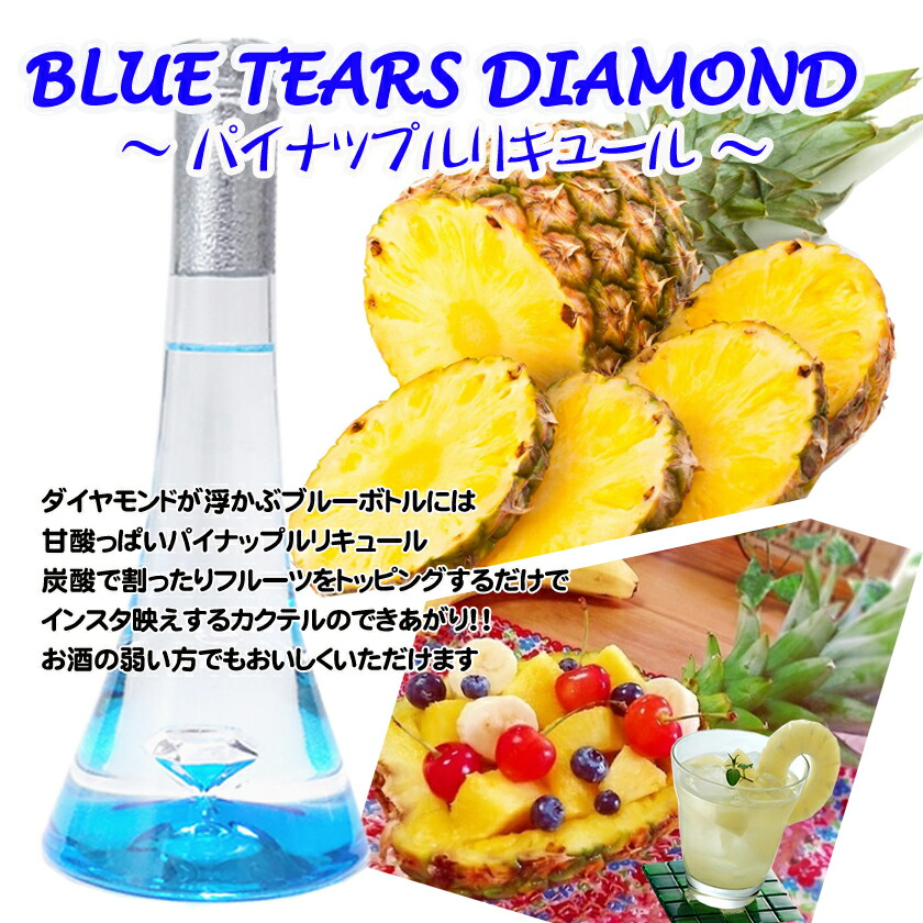 ダイヤモンド3