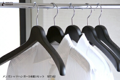 当店人気No.1のシャツハンガーのSETです