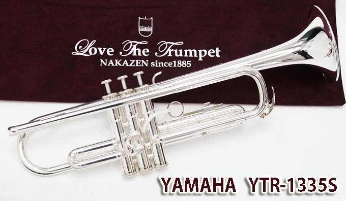 yamaha trumpet. product information yamaha trumpet