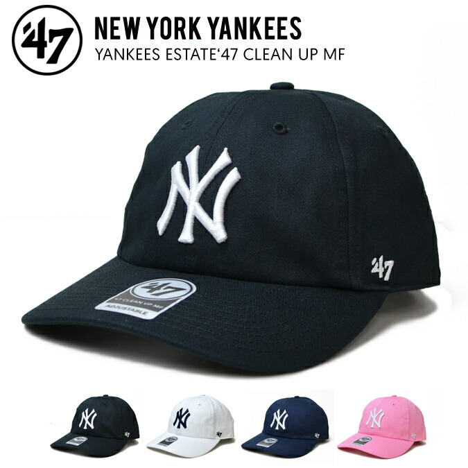 best shoes factory authentic factory outlets NAKED-STORE: 47BRAND (forty seven brand) YANKEES NO SHOT 47 CLEAN ...