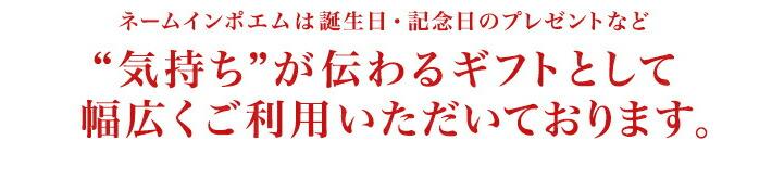 gift_image01.jpg