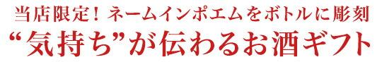 sake-list.jpg