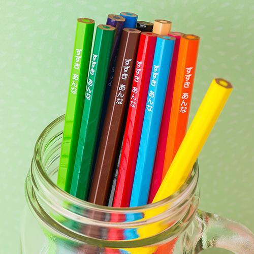 名入れ色鉛筆12色セット