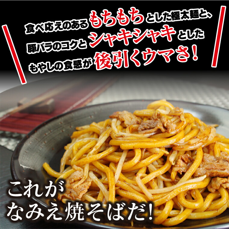 食べ応えのあるもちもちとした極太麺と、豚バラのコクとシャキシャキとしたもやしの食感が後引くウマさ!