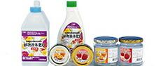 ユポ(合成紙)ラベル 耐油性・耐久性・耐薬品性