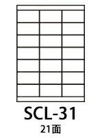 SCL11 東洋印刷 12面付け (S) カラーレーザープリンタ用 A4サイズ 光沢ラベルシール ナナクリエイト SCL-11 20シート入り 光沢紙シール 86.4×42.3mm