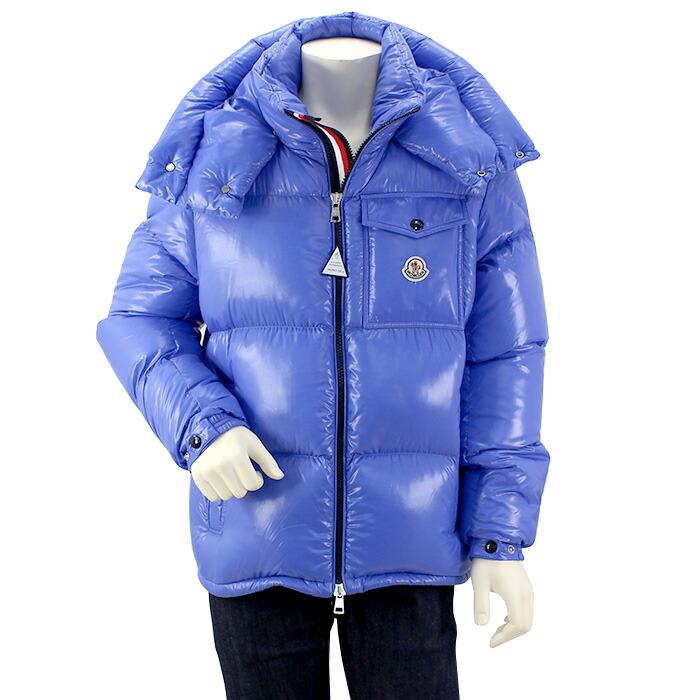 Monk rail MONCLER MONTBERIARD down jacket 41803 05 68950