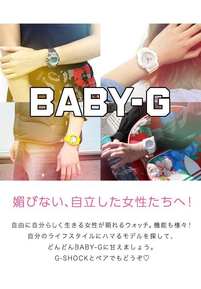 baby-g-top.jpg