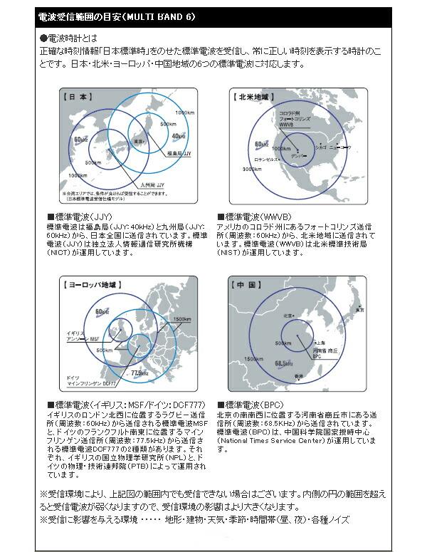 multi-band6.jpg