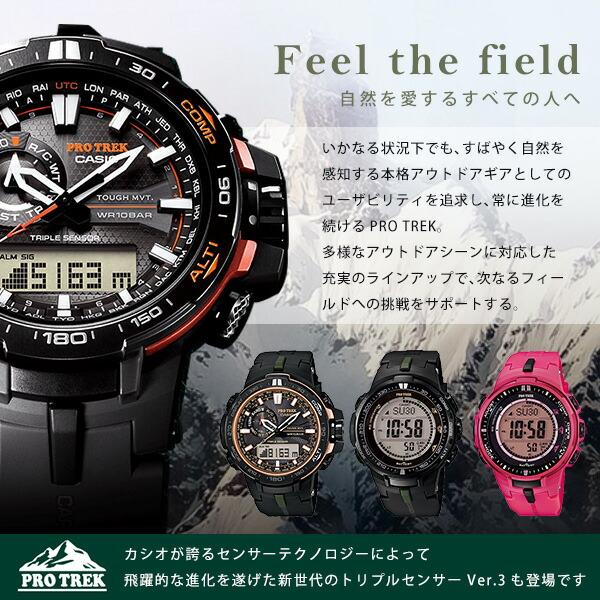 99a3a4bfff 【楽天市場】カシオ プロトレック トリプルセンサー 電波ソーラー PRW-3100-6DR CASIO PRO TREK 腕時計 ブラック×パープル  時計:腕時計のななぷれ