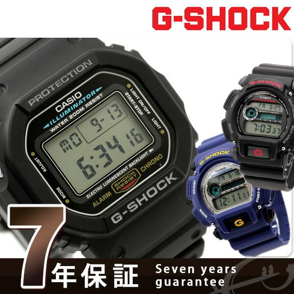 g-shock-a.jpg