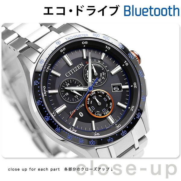メンズ 限定モデル 腕時計 サンウルブズ 【あす楽対応】 AT8040-57F CITIZEN チタン アテッサ エコドライブ電波 時計 シチズン
