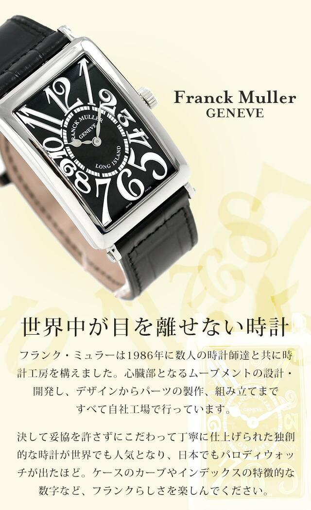 the best attitude cb1ff 3759f フランクミュラー ロングアイランド 交換用ベルト 902対応 替えベルト レディース 新品|腕時計のななぷれ