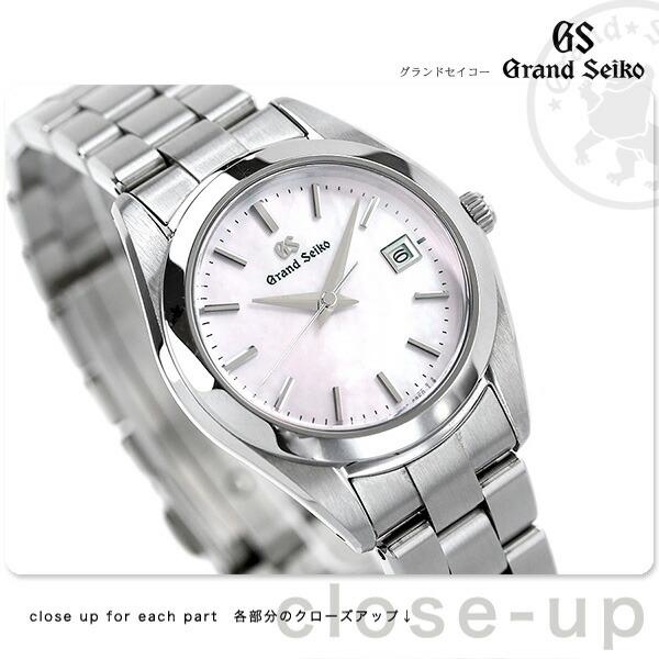 check out 46d06 245da Grand SEIKO Lady's quartz 4J SEIKO watch STGF267 GRAND SEIKO 29mm clock