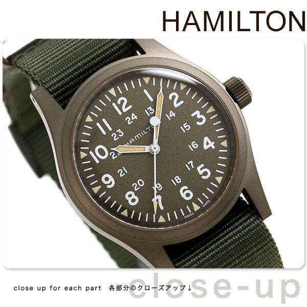 Hamilton Khaki Field 38mm Rolling By Hand Watch Men H69449961 Hamilton Machine Type Watch Green