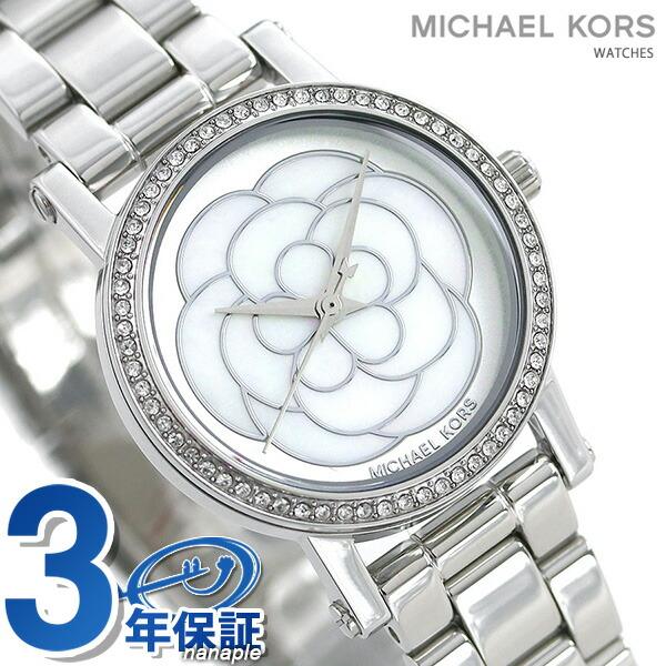 72d463433f62 nanaple  Michael Kors clock men watch chronograph MK8295 navy ...