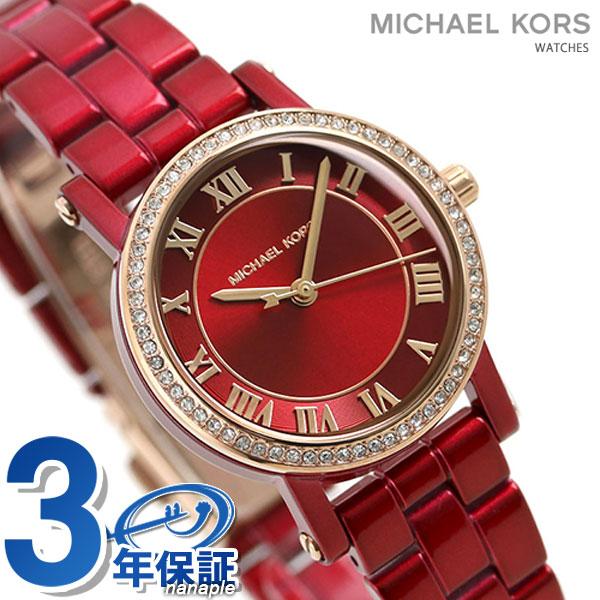54a8f97dbbc1 楽天市場】腕時計(輸入) > M行 > マイケルコース:腕時計のななぷれ