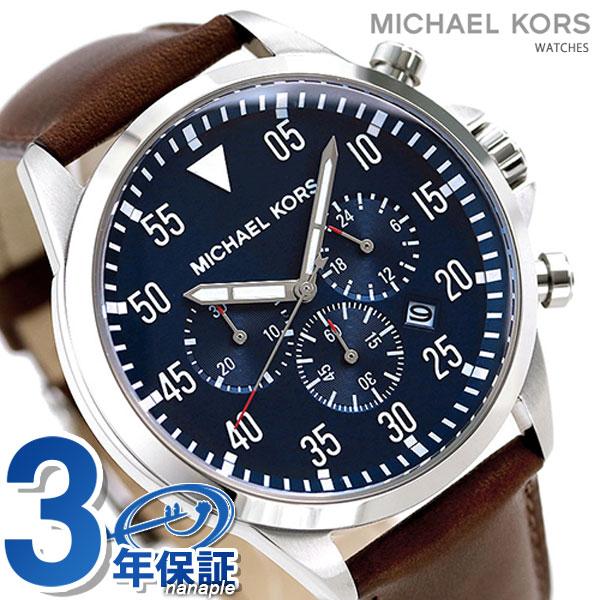 aa2910726d60 楽天市場】腕時計(輸入) > M行 > マイケルコース:腕時計のななぷれ