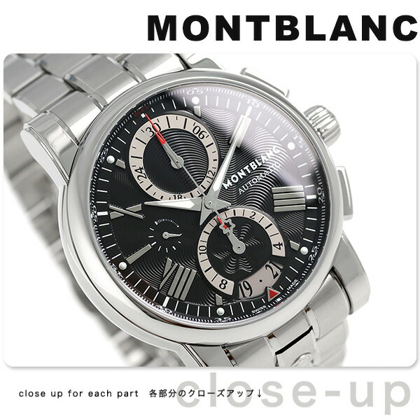 4ccd4af81ab nanaple: 102376 Mont Blanc star 41810 chronograph self-winding watch ...