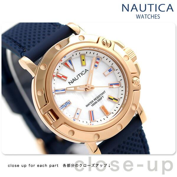 防水 Love フルセラミックモデル 婦人 リストウォッチ アンクラーク 腕時計 プレゼント ホワイト 文字盤 Cramicレディース 時計 腕時計 [AU1028-03WCS] ANNE CLARK レディースウォッチ 通販