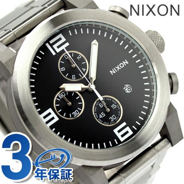 尼克松手表_尼克松表哪种牌子比较好 价格