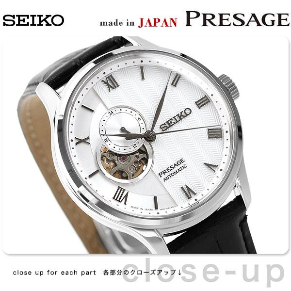 セイコー シルバー×ブラック メンズ 革ベルト 自動巻き プレザージュ オープンハート 腕時計 時計 SARY095 SEIKO