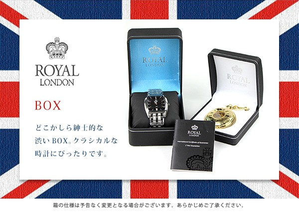 royal-london-box.jpg