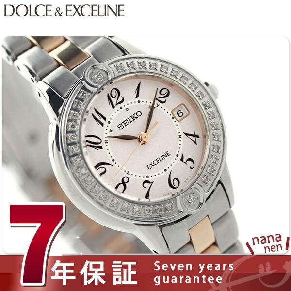 0d13e7bdc6 送料無料♪ セイコー エクセリーヌソーラー電波 腕時計 レディース 【SWCW060】 (正規品)