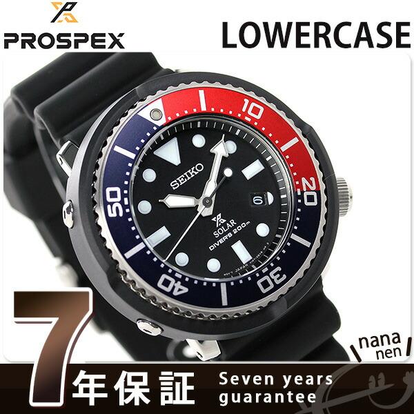 6296d88517 セイコー プロスペックス ソーラー LOWERCASE 限定モデル SBDN025 SEIKO ...
