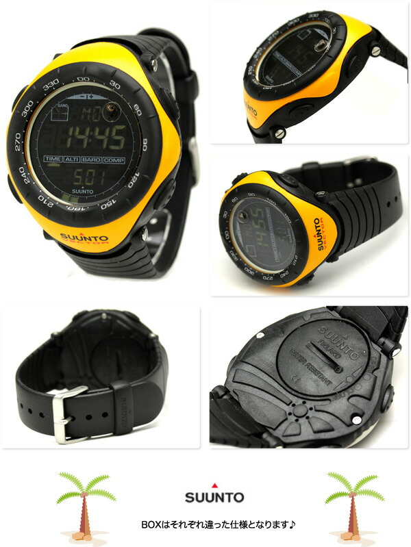 plastic cabinets nanaple rakuten global market suunto vector yellow 24780