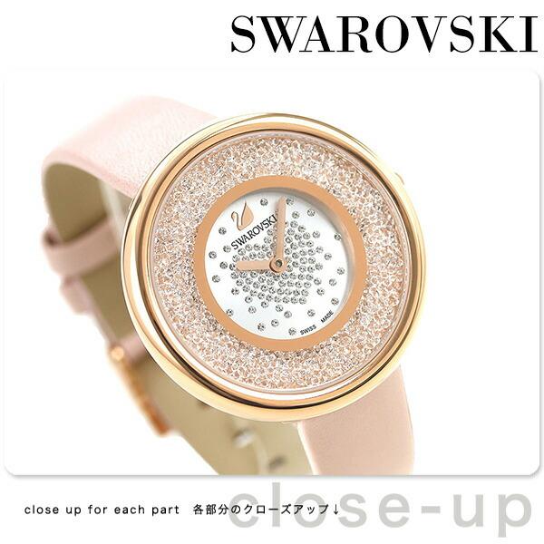 nanaple  Jewelry accessories 5376086 SWAROVSKI crystal line pure ... 6cbdb3dff4c