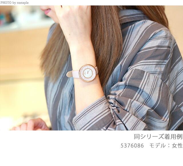 nanaple  Jewelry accessories 5416704 SWAROVSKI crystal line pure ... 269e64b6e95