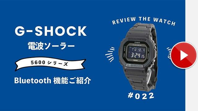 G-SHOCK 開封動画