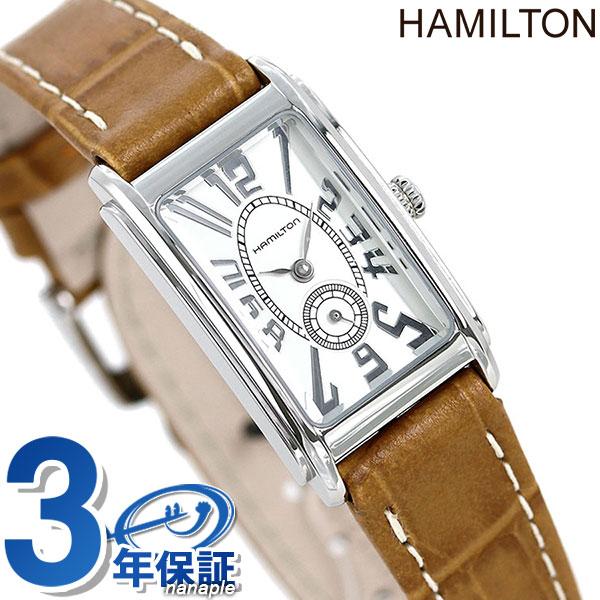 c1528c30efda 今すぐ使える!1000円OFFクーポン付】H11211553 ハミルトン HAMILTON ...