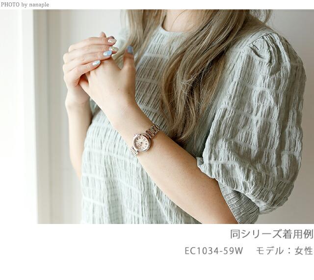 ec1034-59w-cya.jpg