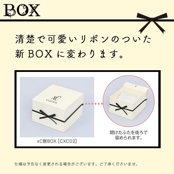new-xc-box.jpg