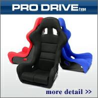 Naniwa shop PRO DRIVE type full bucket seat